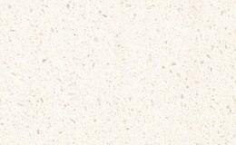 25 Quartz Frost White Quartz
