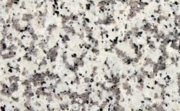 39 granite crema atlantico