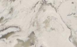 Montclair White Quartz